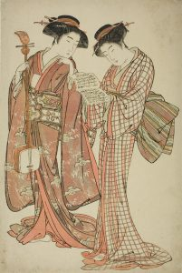 Two Geisha holding a shamisen and a song book